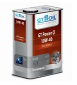 Масло GT OIL GT Power CI 10W40 п/синт. 4л